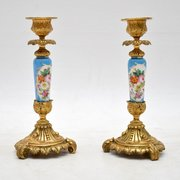 Pair_of_Antique_French_Sevres__
